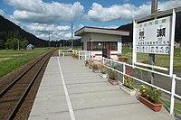 Arase Station 2.jpg