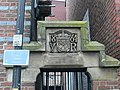 Architectural detail of a gateway on Bold Street - geograph.org.uk - 1304980.jpg