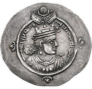 Ardashir III - Coin of Ardashir III.