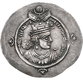 Ardashir III 7th-century Sasanian king