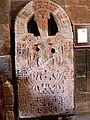 Armenia - St. Hripsime, khachkar.jpg