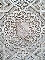 Armoiries nasrides dans l'alhambra (Madrid).jpg