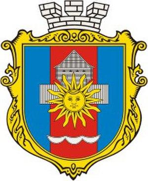 Ladyzhyn - Image: Arms Ladyzhyn Ukraine