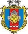 Arms Ladyzhyn Ukraine.jpg