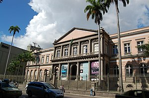 Brazilian National Archives - The restored building in Rio de Janeiro, which now houses the National Archives.