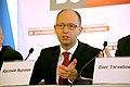 Arseniy Yatsenyuk2.jpg