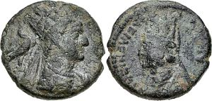 Artavasdes I of Media Atropatene - Coin of Artavasdes I