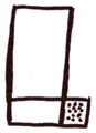 Arte esquemático-Estructura tectiforme.png