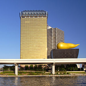 Asahi Breweries - Image: Asahi Breweries Headquarters (derivative image)