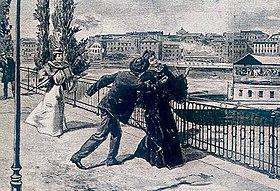 Image illustrative de l'article Assassinat de Sissi