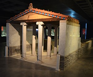 Aydın Archaeological Museum - A mockup of the actual ancient building consisting of the Archaic Panionium Sanctuary and the Ionian League's Meeting Hall