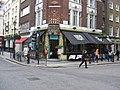 Ayoush, James Street, London - geograph.org.uk - 949544.jpg