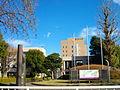 Azabu University.JPG