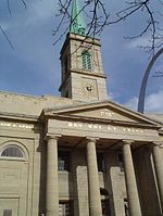 BASILICA OF ST LOUIS KING OF FRANCE MISSOURI USA Near the Gateway Arch TETRAGRAMMATON.jpg