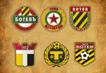 super popular ce9b9 03907 Historical Botev Plovdiv badges
