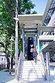 BTS Kasetsart University - KU exit 2.jpg