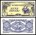 BUR-15b-Burma-Japanese Occupation-Five Rupees ND (1942-44).jpg
