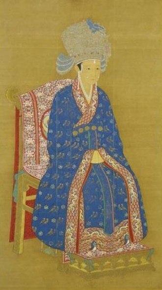 Empress Zheng (Song dynasty) - Empress Xiansui