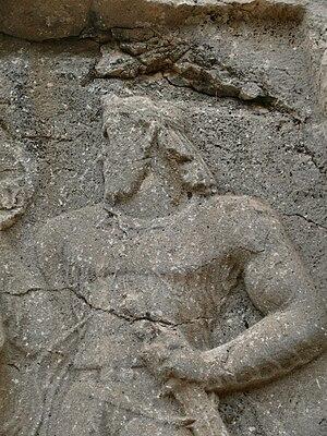 Bahram III - Image: Bahram III