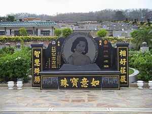 Bai Guang - Bai's tomb