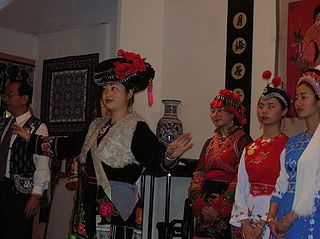 Bai people ethnic group in China