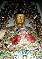 Bairochana Buddha ( बैरोचन तथागत बुद्ध ).JPG