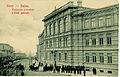 Baku realni school.jpg