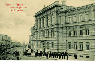 Ali and Nino - Baku Realni School, the setting of the first scene in the novel Ali and Nino. Today, this building houses the University of Economics, Istiglaliyyat (Independence) Street.