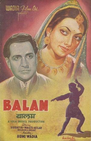 Balam (1949 film) - Image: Balam 1949