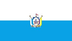 Baeza, Ecuador - Image: Bandera de Baeza
