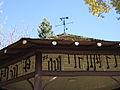 Bandstand detail.jpg