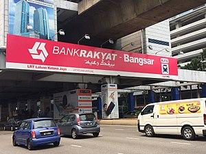 Prasarana Malaysia - Image: Bank Rakyat Bangsar