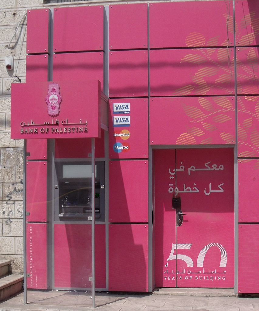 http://upload.wikimedia.org/wikipedia/commons/thumb/1/17/Bank_of_Palestine_-_ATM.jpg/853px-Bank_of_Palestine_-_ATM.jpg