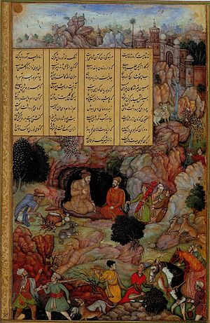 Indo-Persian culture - Alexander Visits the Sage Plato, from Khamsa-e Nizami by the Indo-Persian poet Amir Khusro