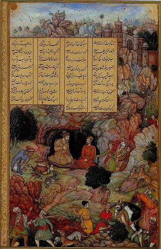 Amir Khusrow - Alexander Visits the Sage Plato, from the Khamsa of Amir Khusrow