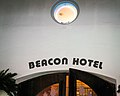 Beacon Hotel (Miami Beach)-2.jpg