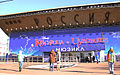 Beauty and the Beast at Rossiya Theatre 2014.jpg