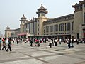 Beijing Railway Station China.jpg