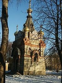 Belarus-Homel-Palace of Pashkevichs-15.jpg