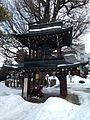 Bell Tower Gate of Hida-Kokubunji Temple in a snowy day.jpg