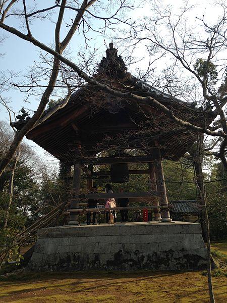 File:Bell Tower in Rokuonji Temple.jpg