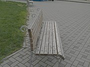 Bench in Anapa, Russia.jpg