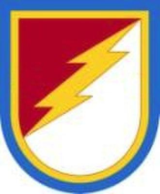 38th Cavalry Regiment - Image: Beret Flash 38 Cav Rgt