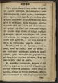 Beron primer page 127.png