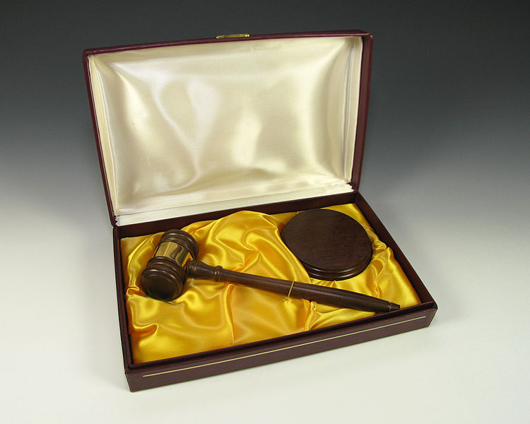 File:Betty Ford's gavel.jpg