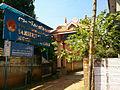Bharatheeya-vichara-kendram.jpg