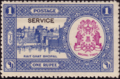 Bhopal State Postage Service - 1 anna - 1942 - Rait Ghat.png