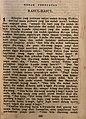 Bible (new testament) in Baba Malay language, London 1950 IMG 9867 singapore paranakan museum.jpg