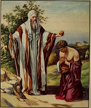 Samuel (name) - Samuel anointing David