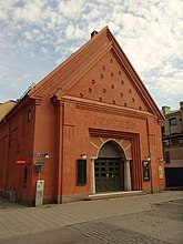 Fil:Biografteatern Svea Sundsvall 31.JPG